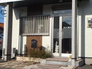 田中建装(福岡県小郡市)の店舗イメージ