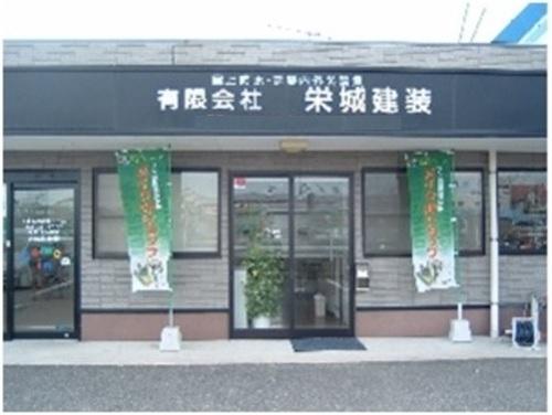 有限会社栄城建装(佐賀県)の店舗イメージ