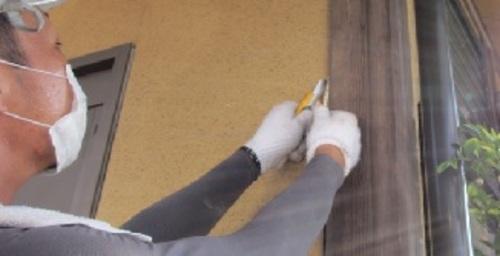ペイント工房  有限会社信栄商会 (佐賀県)の店舗イメージ