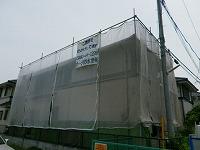 オータ防水塗装(埼玉県幸手市)の店舗イメージ
