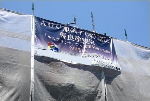 株式会社ジャパンライフエイト所沢支店(埼玉県)の店舗イメージ