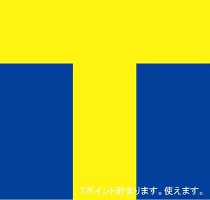 美創株式会社(埼玉県)の店舗イメージ