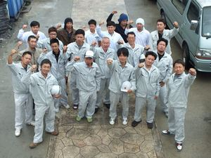 ゆうき総業株式会社(山形県上山市)の店舗イメージ