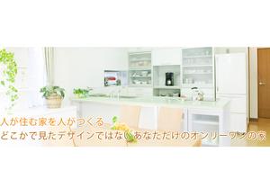 建築工房フジイ(山口県宇部市)の店舗イメージ