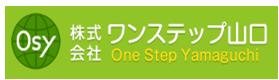 株式会社ワンステップ山口(山口県美祢市)の店舗イメージ