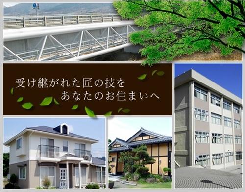 小田切塗装(株)(山梨県)の店舗イメージ