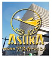 株式会社アスカペイント(山梨県甲府市)の店舗イメージ