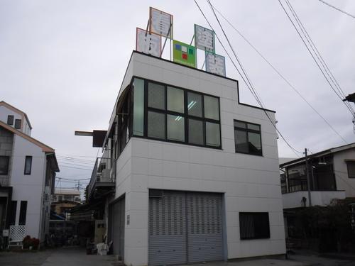 株式会社 三光社(山梨県)の店舗イメージ