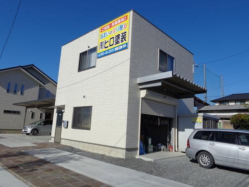 有限会社ヒロ塗装(愛知県豊田市)の店舗イメージ