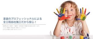 みやび建装(滋賀県蒲生郡)の店舗イメージ