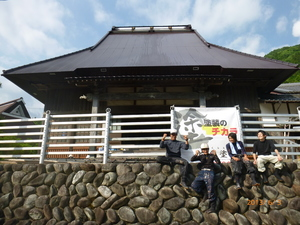 かたくら塗装(滋賀県米原市)の店舗イメージ